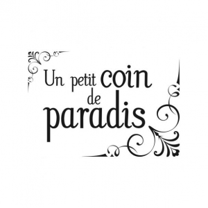 Stickers toilettes coin de paradis